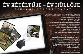 Az MME Kétéltű- és Hüllővédelmi Szakosztály 2015 februári fotópályázati felhívása a Szakosztály honlapján